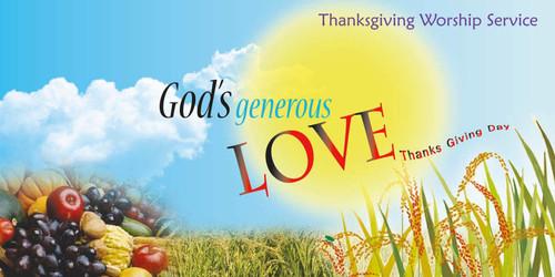 Thanksgiving Banner 526