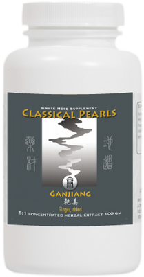 Ganjiang 5:1 (OUT OF STOCK)