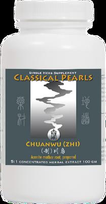 Chuanwu (Zhi) 5:1 (OUT OF STOCK)