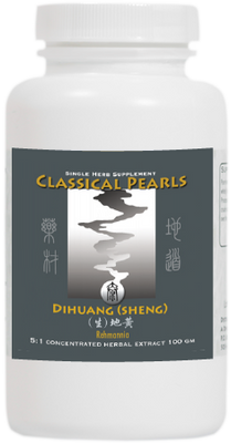Dihuang (sheng) (OUT OF STOCK)