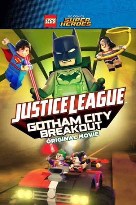 Super Heroes Justice League Gotham City Breakout