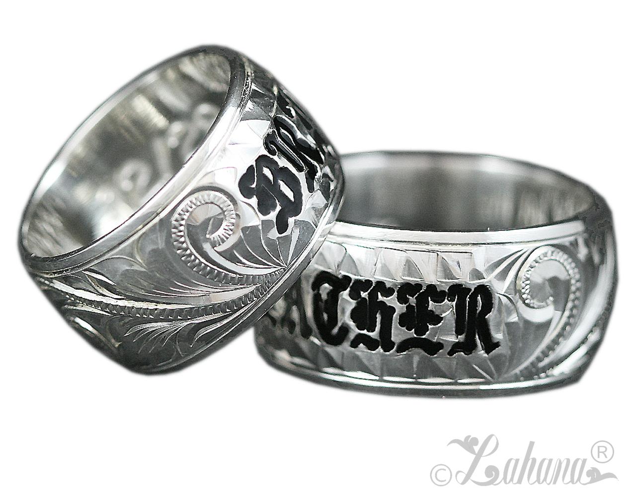 matching-ring-2.jpg
