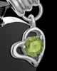 Stainless Steel August Enamored Heart Cremation Keepsake