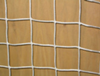 Hockey Replacement Nets