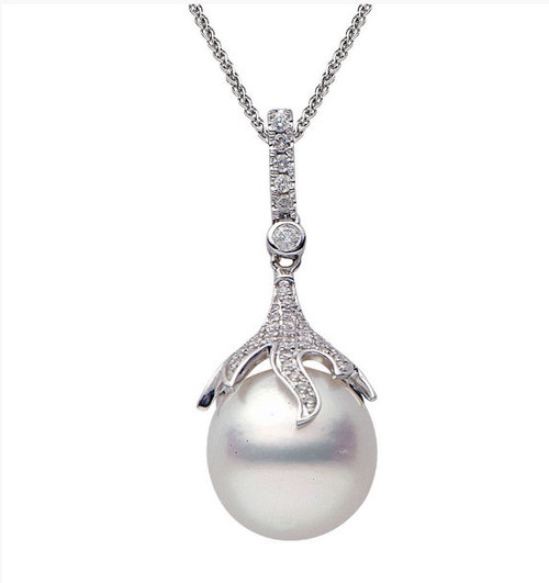 12-13 MM South Sea Cultured Pearl & Diamond Pendant