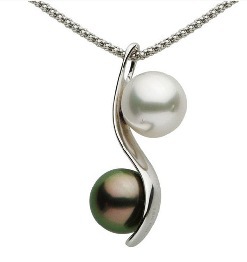 South Sea & Black Tahitian Pearl Pendant