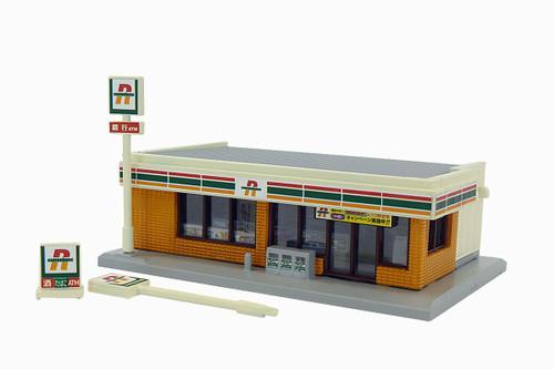 Rokuhan Z S049-1 Convenience Store, Orange