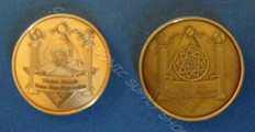 Esoteric coin                        MISC-COIN-3
