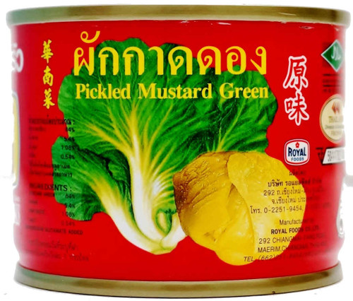 Three Lady Cooks Pickled Mustard Green 140g