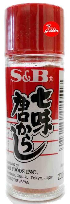 S&B Nanami Togarashi (Assorted Chili Pepper) 15g