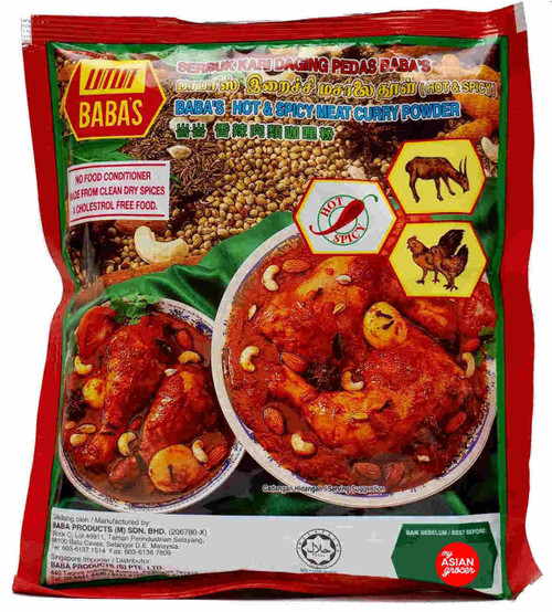 Baba's Hot & Spicy Meat Curry Powder 250g