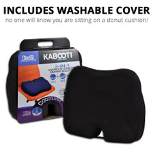 Includes descreet, washable cover. Replacement covers also available in Black, Blue or Gray