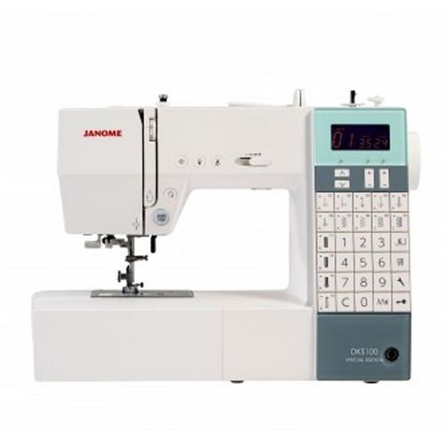 Janome DKS100 Sewing Machine