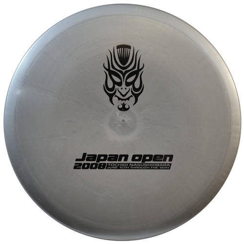 2008 Japan Open Silver Star Rancho Roc