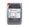 CASTROL AIRCOL PD 100 Air compressor oil (18L)
