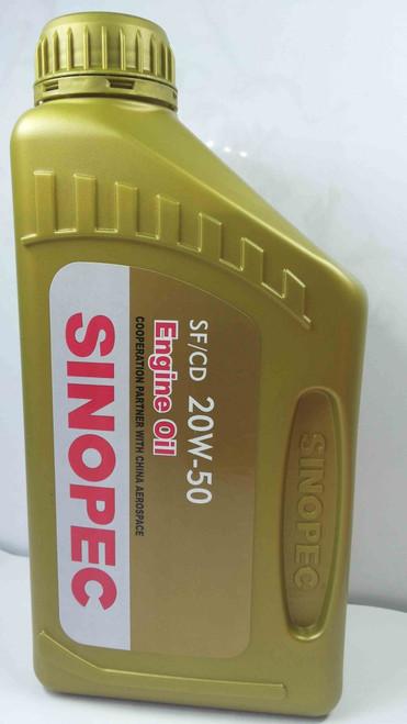 Sinopec Engine Oil 20W-50 SF/CD Engine Oil 1 Liter