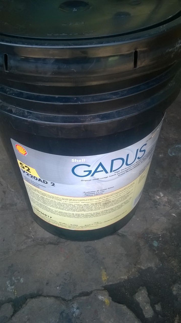 Shell Gadus S2 V220AD 2 Grease (Former name Shell Alvania HDX2)
