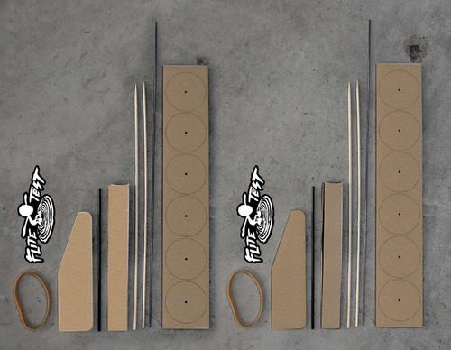 Landing Gear Kit (2 pk)