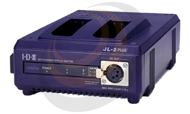 2-Channel Sequential NP Quick Charger with AC Adaptor(60W) - Image 1