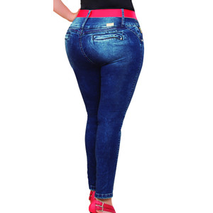Butt Enhancing Push UP Jean Plus Asia