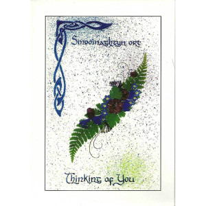 Greetings card, Thinking of You, in both Manx and English by Dorcas Costain-Blann