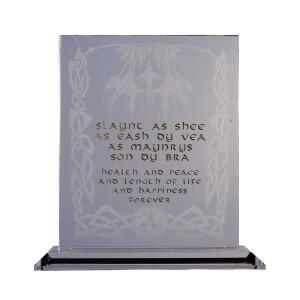 Manx toast glass plaque large