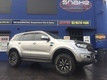 Ford Everest 2015 +