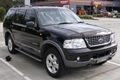 Ford Explorer 10/1996 onwards