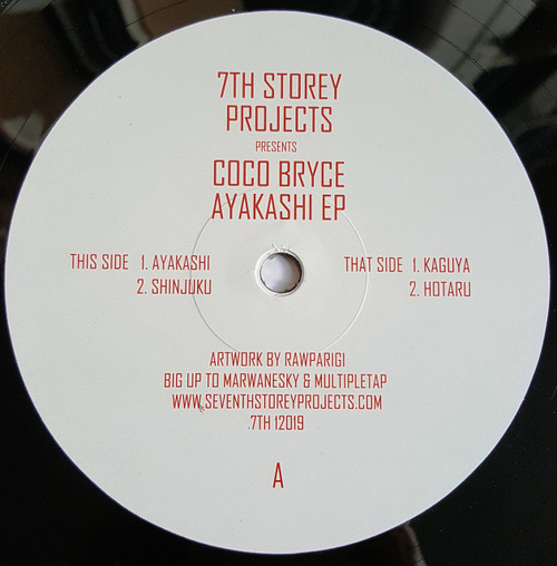 """Coco Bryce - Ayakashi EP - 7th Storey Projects - 7TH 12019 - 12"""" Vinyl"""