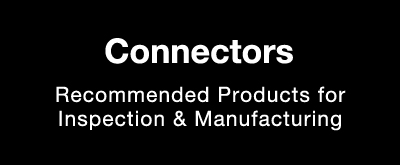 connectors-header.jpg