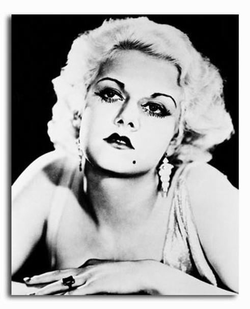 (SS186641) Jean Harlow Movie Photo