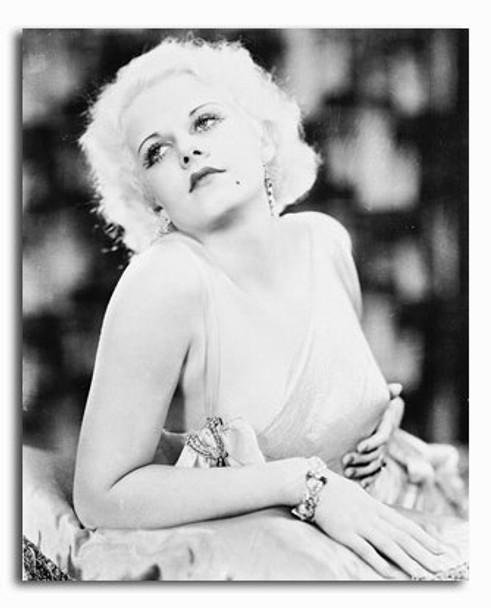 (SS223522) Jean Harlow Movie Photo