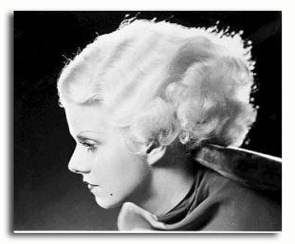 (SS2182505) Jean Harlow Movie Photo