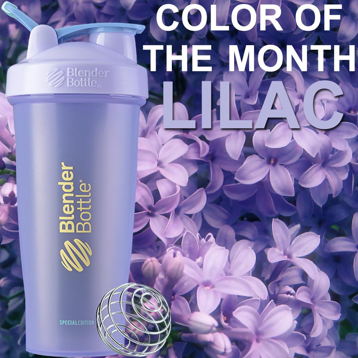 cotm-lilac