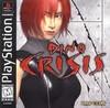 Dino Crisis - PS1 Game