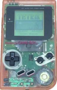 Game Boy System Clear - Original Nintendo