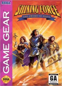 Shining Force the Sword Haiya - Game Gear Game