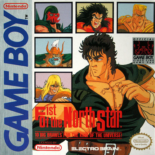 Fist Of The North Star GameBoy Game For Sale