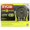 Ryobi P3320 18V Portable Hybrid Fan - Bare Tool