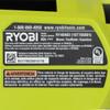 Ryobi RY40403 40V Jet Fan Blower & OP4030 40V 3.0Ah Lithium Ion Battery