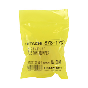 Hitachi 878-179 Piston Bumper for NV45AB, NV45AB2, NV50AP, NV45AE