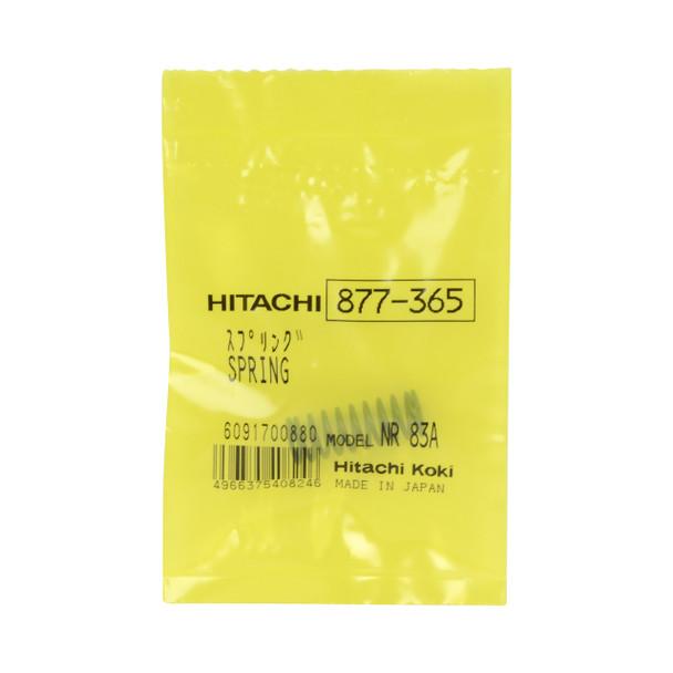 Hitachi 877-365 Spring for NR83A/AA, NV83A, NV65AC, NR83AA2, NV83A2