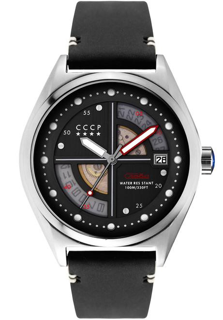 CCCP Shchuka Automatic Silver Black (CP-7031-01)