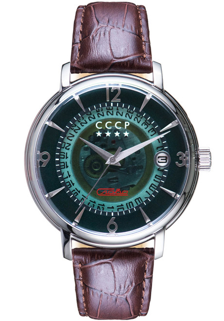 CCCP Heritage Gospoda Automatic Brown Green (CP-7036-04)
