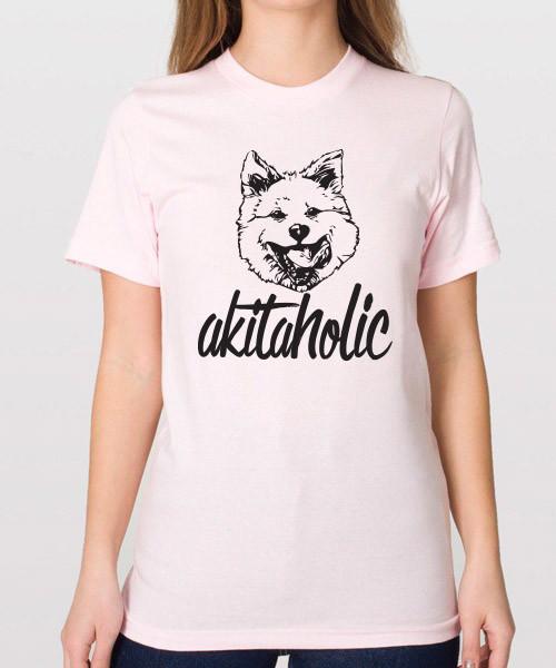 Akitaholic Unisex T-Shirt