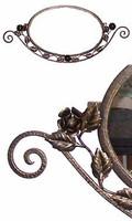 3 Rose Mirror