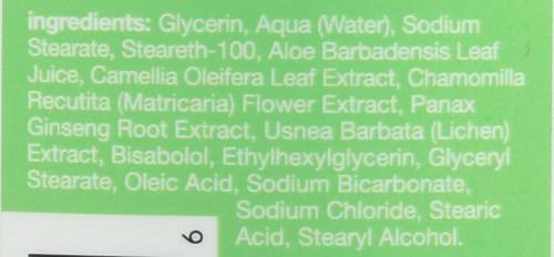 Deodorant Aloe Unscented Alba Deod Stick Aloe Unsct 2Oz 57 G 2oz