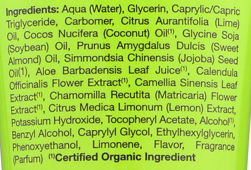 Cream Shave Coconut Lime Alba Crm Shv Coconut Lime 227 G 8oz