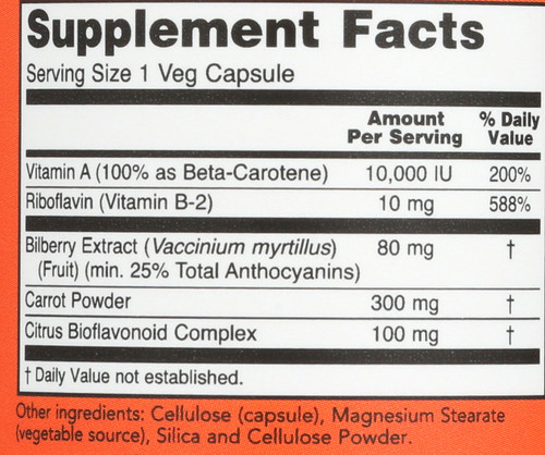Bilberry Complex 80mg - 50 Capsules