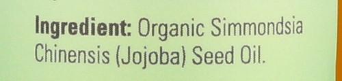 Organic Jojoba Oil - 4oz